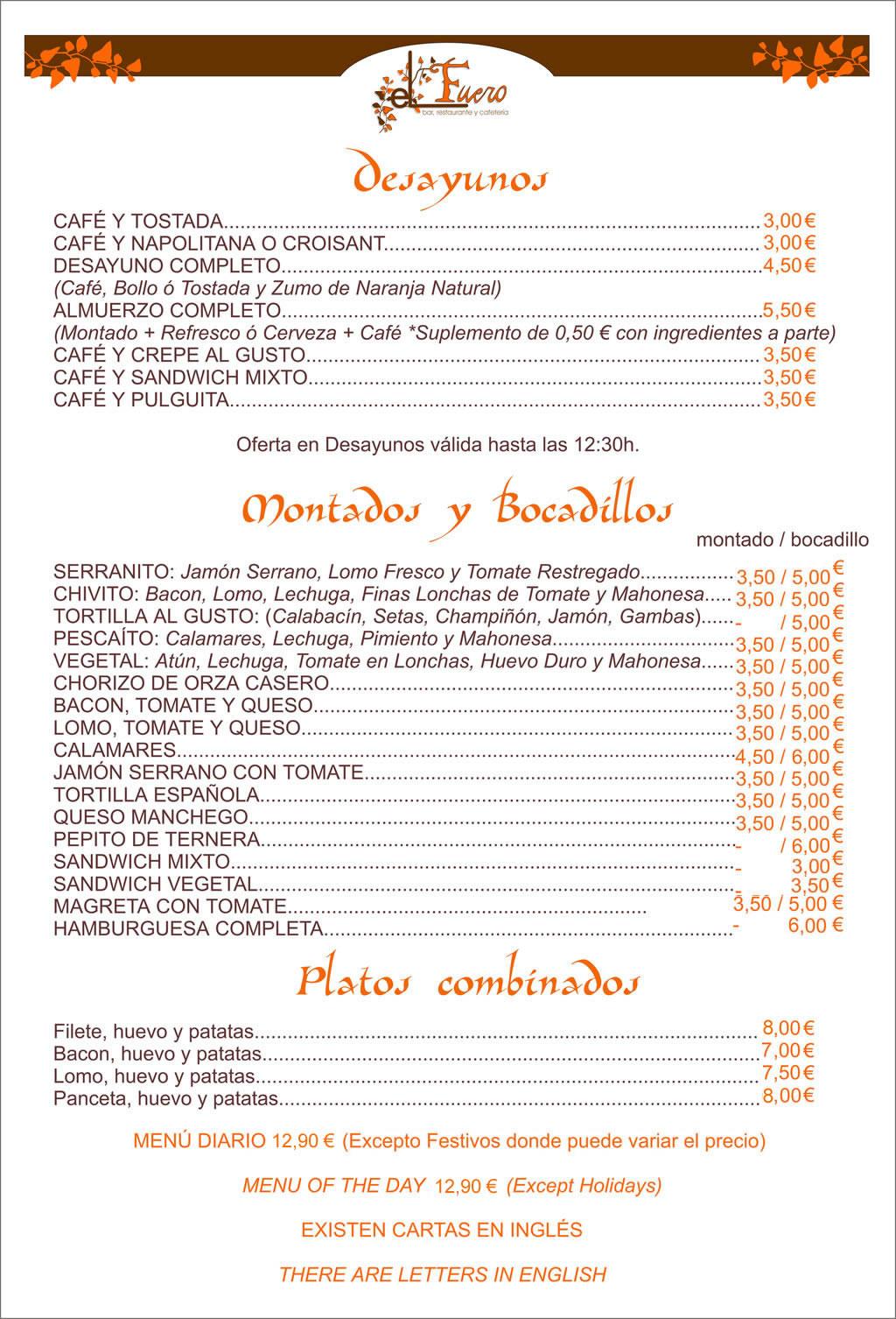 Restaurante El Fuero -Cuenca- Espaa